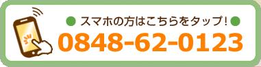 tel:0848620123
