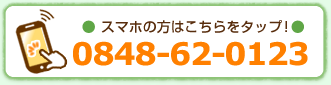 tel:0848620123